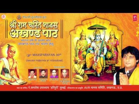 Shri Ram Charit Manas, Maas Parayan 30th By PT. KAMLESH UPADHYAY