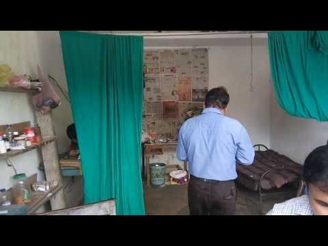 Batauli surguja jholachap clinic ka video(1)