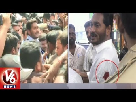YS Jagan Mohan Reddy Discharged From City Neuro Hospital | Hyderabad | V6 News