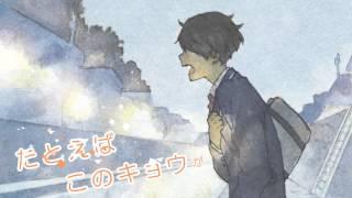 『アオイハルノスベテ』発売記念PV
