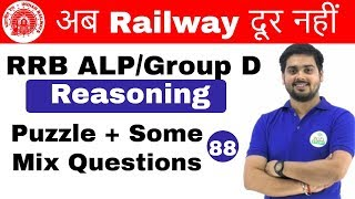 10:00 AM RRB ALP/Group D|Reasoning by Hitesh Sir|Puzzle + Some Mix Ques |अब Railway दूर नहीं |Day#88