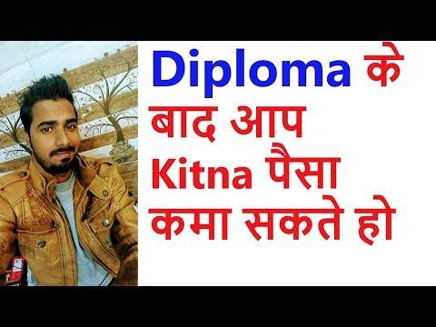 Diploma Holders Salary Details | Diploma ke baad kitna kama sakte ho aap |