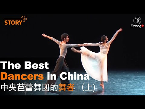 Documentary of National Ballet of China: Rehearsals from YouTube · Duration:  10 minutes 40 seconds