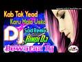Kab Tak Yaad Karoon Main Usko Kab Tak ashk bahau DJ remix Vinod Yadav ji