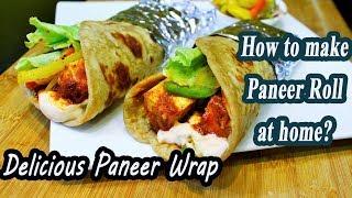 Paneer Wrap Recipe  Healthy Grab n Go Recipe  MadhurasRecipe  Ep - 616
