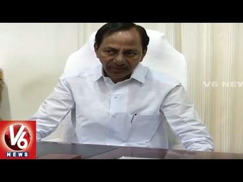 CM KCR Review Meeting On BC Welfare Department | Hyderabad | V6 News