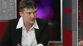 Надежда Савченко призвала стороны конфликта на юго‑востоке Украины к примирению.