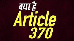 What is Article 370 | जाने क्या है आर्टिकल 370?