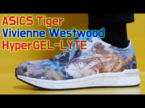 Are the sneakers in 7 11 CLIQQSHOP LEGIT? VANS, ASICS, ASICS TIGER, SKECHERS up 65% OFF!