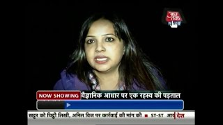 Rashmi Featuring in Aaj Tak - Kuldhara  most haunted - adbhut akalpaniya avishwashniya