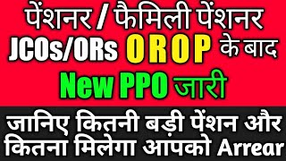 New PPO issued JCO and OR after OROP