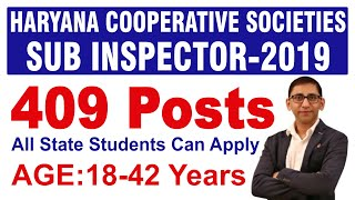 Haryana Cooperative Societies Recruitment for 409 Sub Inspector, Accountant- HSSC Recruitment 2019