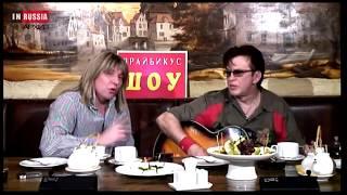 """Александр Барыкин, В программе """"Шрайбикус Шоу"""", Акустика, 2010"""
