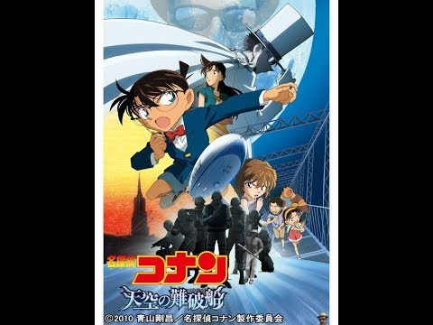 【live】金曜ロードショー「名探偵コナン 天空の難破船」同時視聴雑談