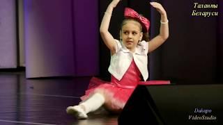 """Театр танца """"Колибри"""". """"Барби"""". Конкурс танца """"Весенний переполох"""". Минск-2020."""