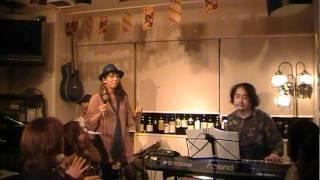 川勝陽一さん、下町兄弟さんのサポートで山崎由美さんの去年10月のライブ。