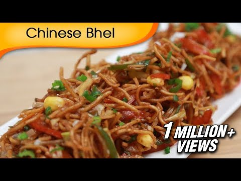 Chinese bhel indian fast food recipe vegetarian snack recipe chinese bhel indian fast food recipe vegetarian snack recipe by ruchi bharani forumfinder Choice Image