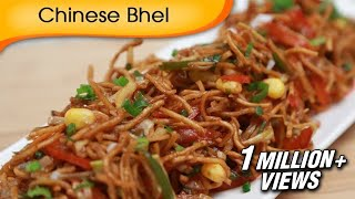 Chinese Bhel | Indian Fast Food Recipe | Vegetarian Snack Recipe By Ruchi Bharani