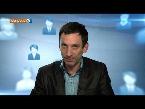 Портников соболев аваков гомосексуалисты видео