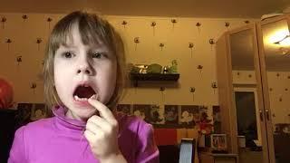 Как вырвать молочный зуб самому с 10 попыток