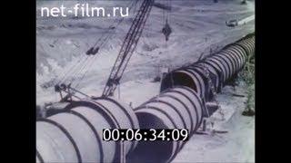 Фильм о проблемах строительства канала Волга-Чограй.