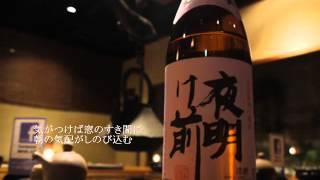 「時代おくれの酒場」は、高倉健さんの主演の東宝映画『居酒屋兆治』(19...