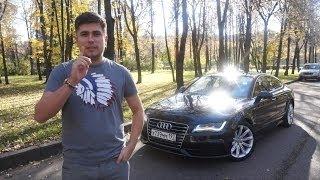 Audi A7 Тест-драйв.Anton Avtoman.