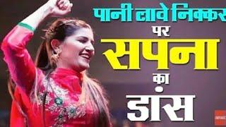 New  Stage  dance  Video Sapna Choudhary    NIKAR NIKAR    MAHI MUSIC