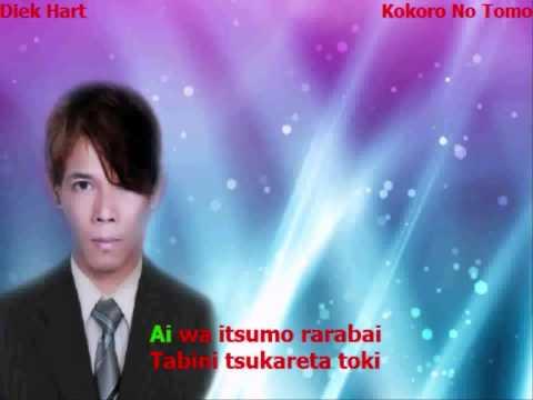 Kokorono tomo versi keroncong karaoke