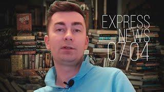 Экспресс-новости 07.04.2020: все самое важное и интересное - об этом должен знать каждый