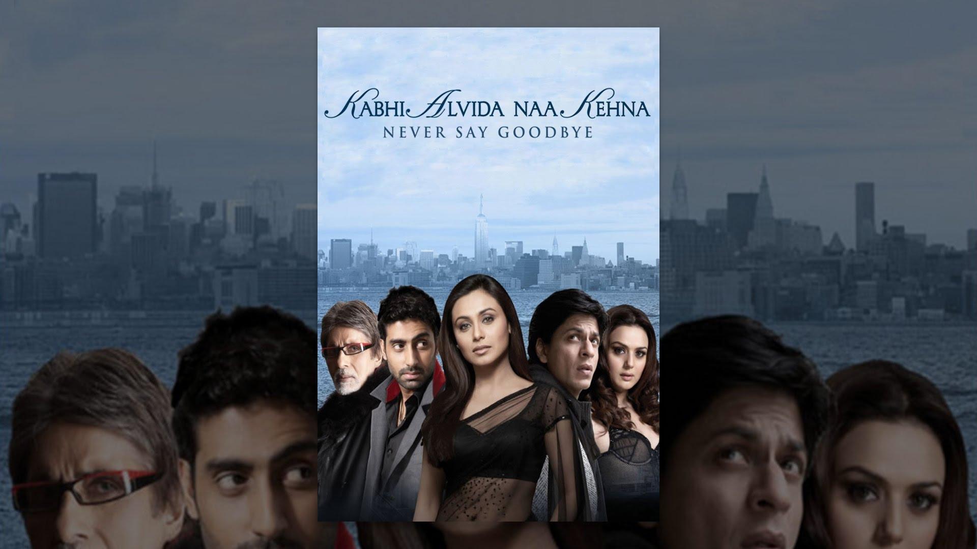 Download Kabhi Alvida Naa Kehna
