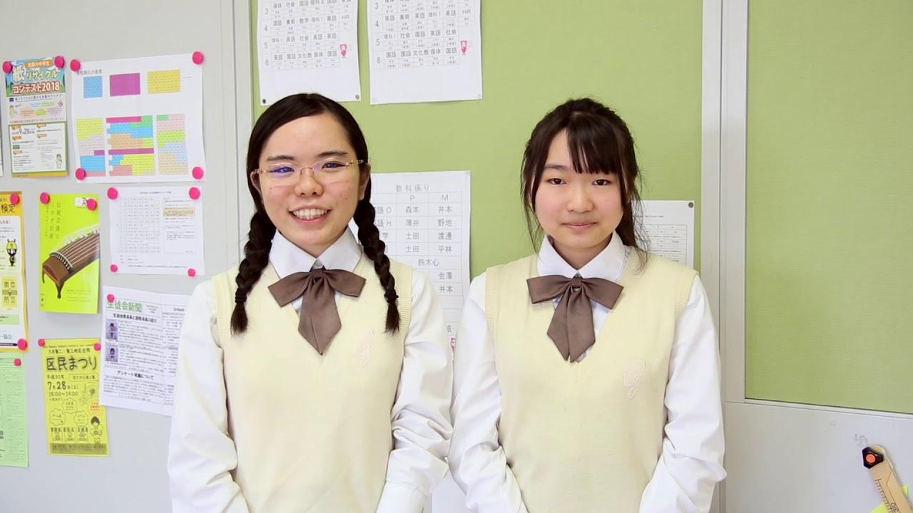 英語部   小野学園女子中学・高等学校