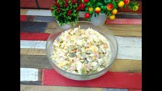 Ещё один простой вкусный салатик на праздник!