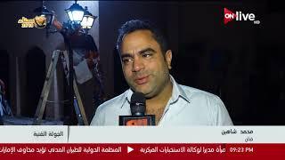 الجولة الفنية - محمد شاهين يتحدث عن دوره في مسلسل