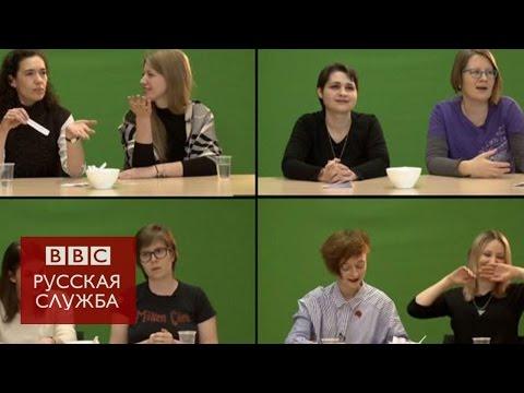 """""""Вы ненавидите мужчин?"""": неловкие вопросы феминисткам"""