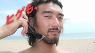 田中樹 B/Sオフザリップが、キマル。 http://kimalu.com/ Schick キマル...