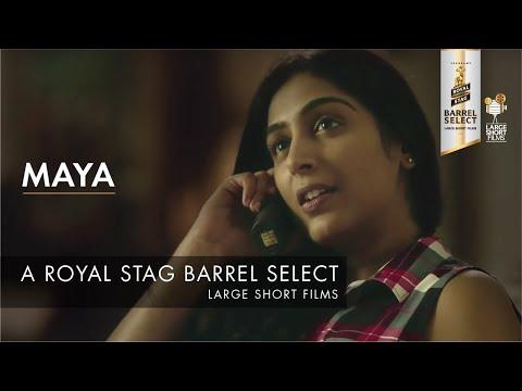 TRAILER - MAYA ANIRUDDHA ROY CHOWDHURY BARREL SELECT LARGE SHORTFILMS