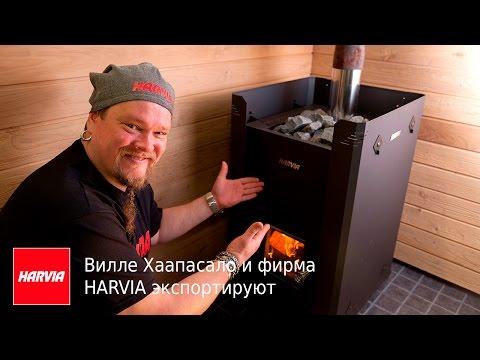 Сауны в прокопьевске финляндия фото