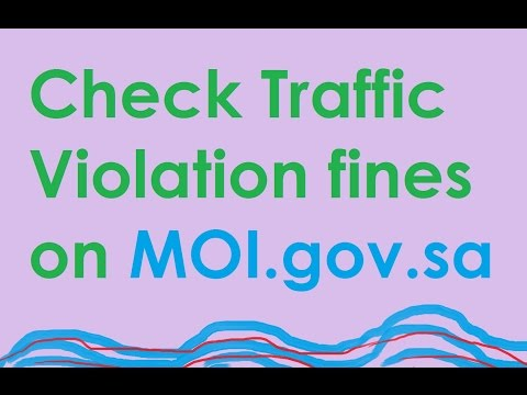 Check Moi Traffic Violation Saudi Arabia