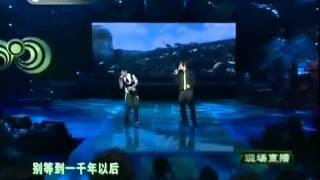 2009-08-01 绝对唱响 名师高徒 - 一千年以後 (張芸京u0026林俊傑)