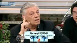 """В.Курас в программе """"Они и мы"""" 19.05.14"""