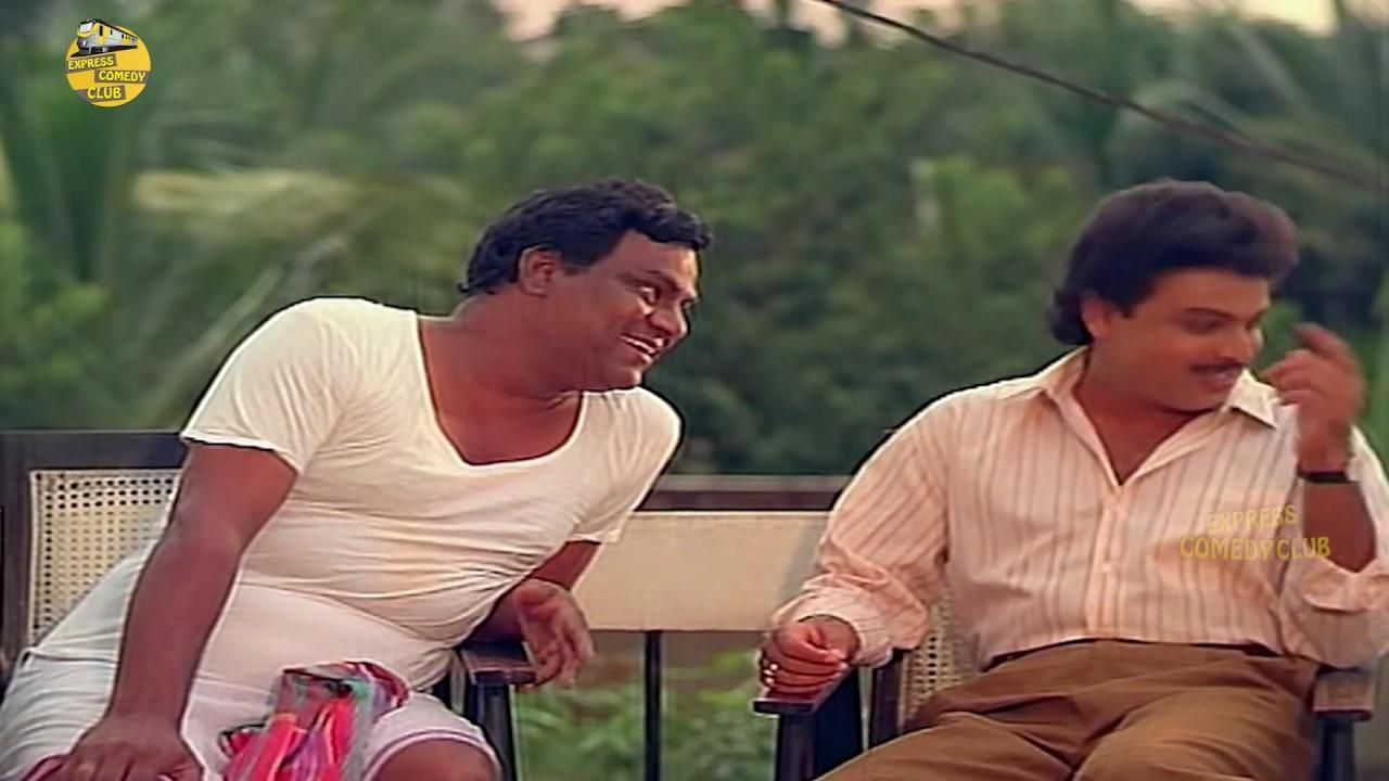 Kota Srinivas & Naresh Bava Bava Panneeru Comedy Scene | #Brahmanandam | Express Comedy Club