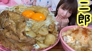 【大食い】二郎ラーメンをとんでもない高カロリーアレンジ【もえあず】