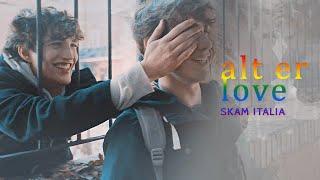 Скачать Alt Er Love Skam Italia 2 I IDAHOBIT