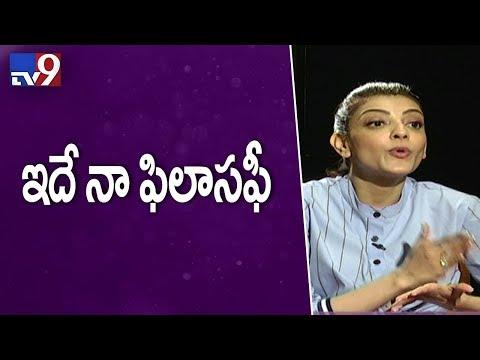 Kajal Aggarwal on her success formula || MLA Movie - TV9