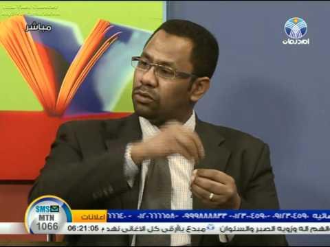 Thuraya IP launch in Sudan by Canar