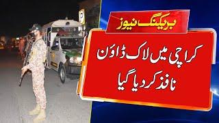 Breaking News : Sindh Govt Imposed Lockdown In Karachi | Karachi Today News