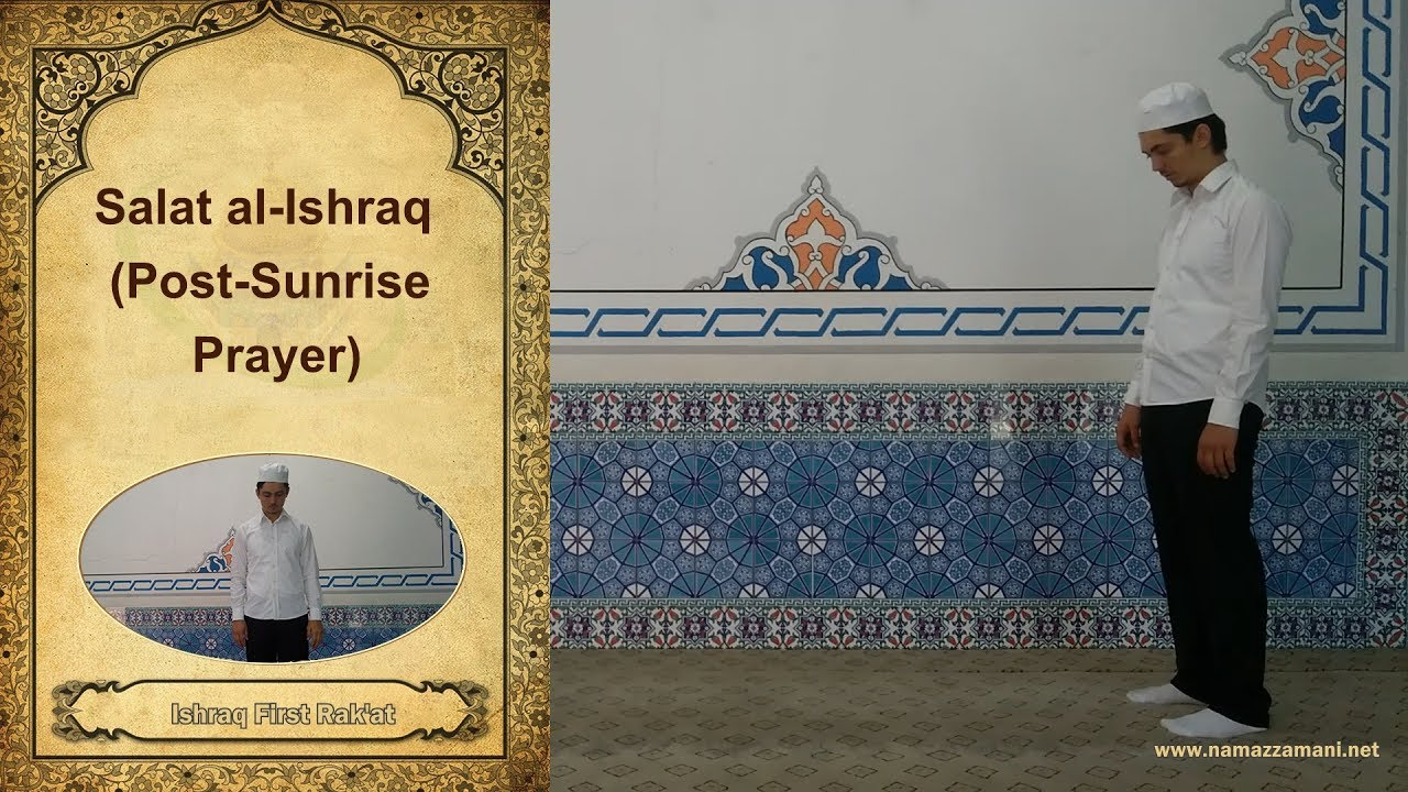 How to Perform Salat al-Ishraq (Post-Sunrise Prayer)