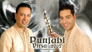 Punjabi Virsa 2005 London Live - Part 1 - Kamal Heer