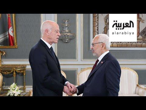 قيس سعيد يوجه رسالة حازمة لراشد الغنوشي: لتونس رئيس واحد  - نشر قبل 6 ساعة